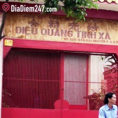 Diệu Quang Tịnh Xá