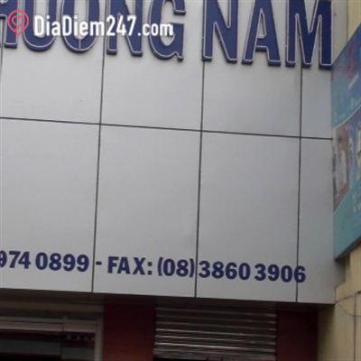 SouthernBank Phòng giao dịch Hưng Phú