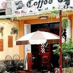 62 Cafe - Trà Đạo, Cafe, Sinh Tố, Kem
