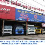 Ô tô Phú Mẫn - Hồ Chí Minh