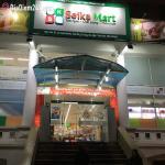 Trung tâm thương mại Vân Hồ